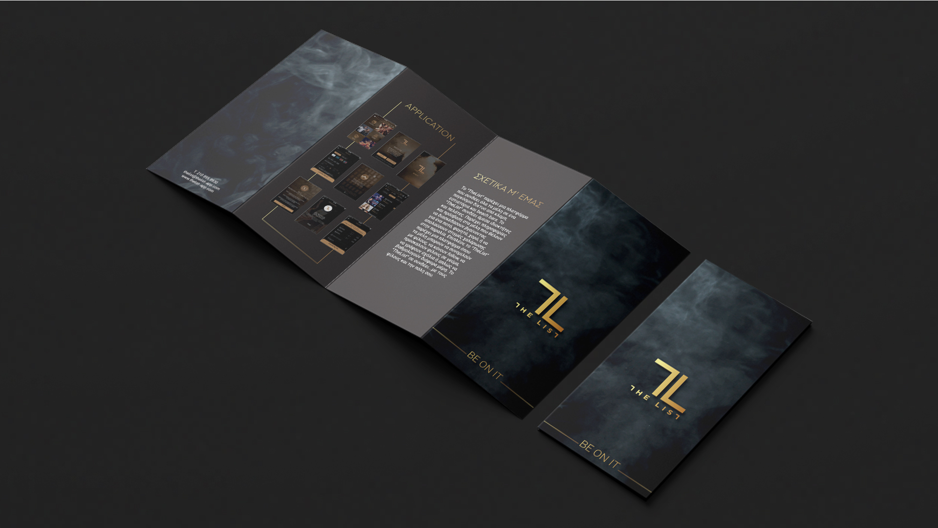the list brochure